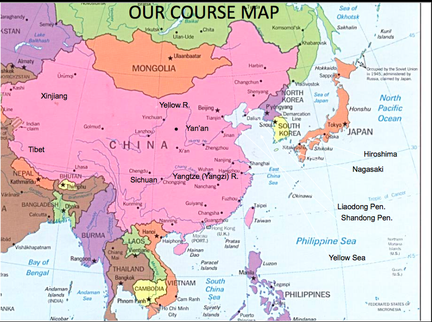 ImageQuiz: Modern East Asia Map